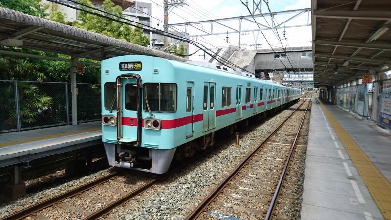 朝倉街道駅
