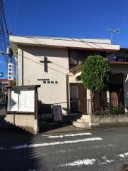 日本キリスト教会 湘南教会