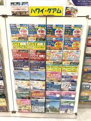 JTB九州 トラベランドイオンモール宮崎店