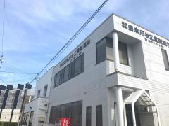 日本石材工業新聞社