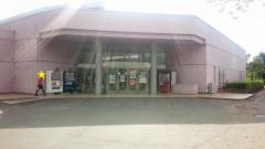 鉾田市総合公園体育館