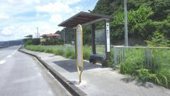 「饒波入口(大宜味村)」バス停留所