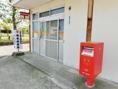 米子両三柳団地簡易郵便局
