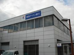関西アーバン銀行甲西駅前支店