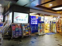 日本旅行 TiS博多支店