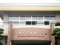 篠栗中学校