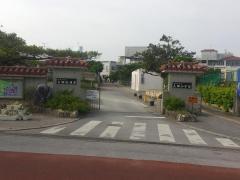 長田小学校