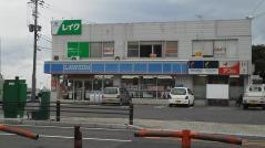 ローソン別府観光港店