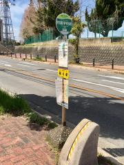 「附属学校前」バス停留所