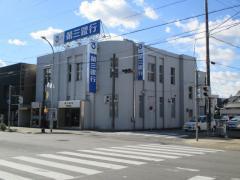 第三銀行岡崎支店