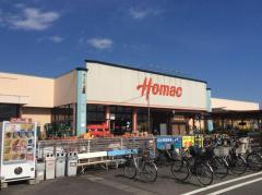 ホーマック春日部店
