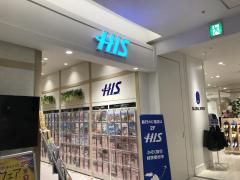 H.I.S. ノースポート・モール営業所