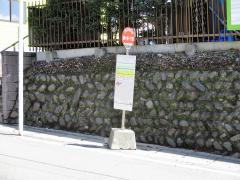 「緑ケ丘一丁目」バス停留所