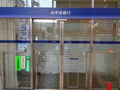 みずほ銀行姫路支店