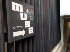 京都MUSE HALL