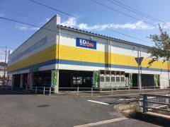 エディオン倉吉店