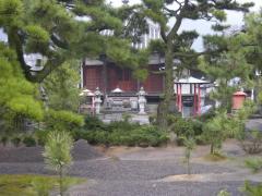 高照院天皇寺(第79番札所)