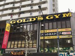 ゴールドジム ノース東京(大塚)