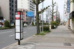 「大須」バス停留所