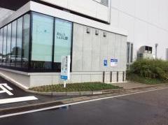 新潟日報社黒埼本社