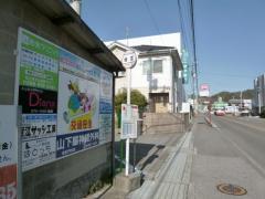 「堀江」バス停留所