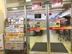 オーケーストア阿久和店
