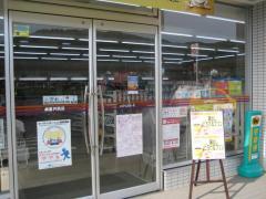 サークルK御嵩井尻店