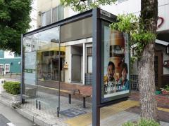 「元町」バス停留所