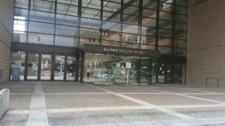 (財)松山市施設管理公社松山市総合コミュニティセンター
