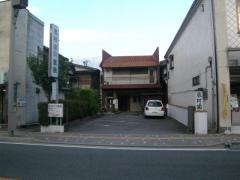 志村歯科医院