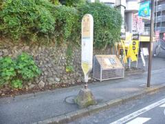 「天台」バス停留所