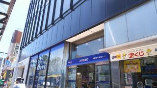 みずほ銀行平塚支店
