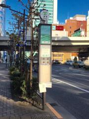 「兜町」バス停留所