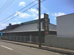 吉野温泉センター