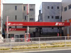 ニッポンレンタカー浦和営業所