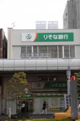 りそな銀行長岡支店
