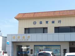 滋賀銀行木之本支店