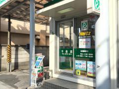トヨタレンタリース東京千住店