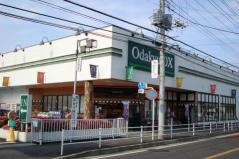 OdakyuOX栢山店
