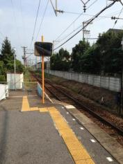 美濃青柳駅