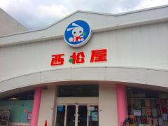 西松屋北姫路店