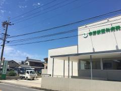 中野獣医科病院