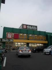 フィットケア・デポ富岡西店