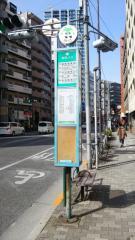 「東京音楽大学前」バス停留所