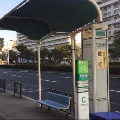 「北加賀屋」バス停留所