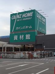 カインズホーム半田店