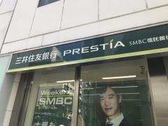三井住友信託銀行福岡天神支店