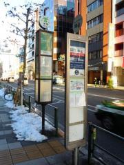 「新宿三丁目」バス停留所
