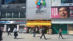 マツモトキヨシ新橋駅前店