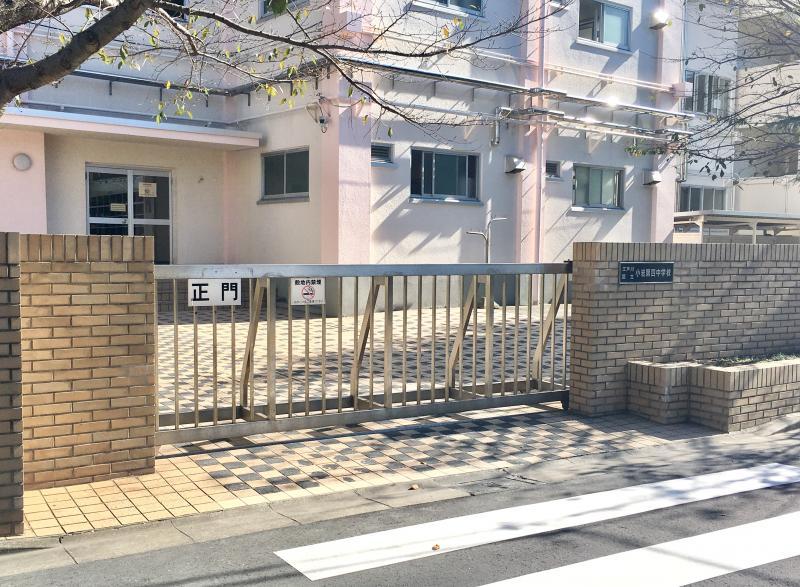 小岩第四中学校(江戸川区西小岩...